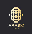 traditional arabic luminous lantern template vector image vector image
