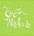 easter greeting card quote on doodle background vector image