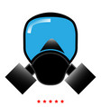 gas mask icon color fill style vector image vector image
