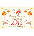 Chinese New Year design Cute monkeys with plum vector image