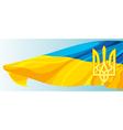 UKRAINE SIMBOL vector image