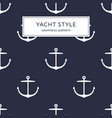 Anchor navy blue pattern