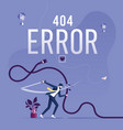 concept 404 error page or file not found for web vector image