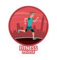 fitness man running vector image vector image