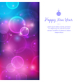 greeting card for happy new year vector image