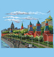 colorful hand drawing moscow-2 vector image vector image