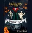 halloween holiday costume party invitation banner vector image vector image