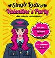 funny valentines party template flyer vector image