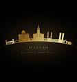golden logo makkah skyline silhouette vector image vector image