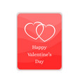 happy valentines day card gift greeting banner vector image vector image