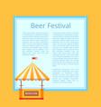 beer festival poster on orange vector image vector image