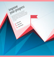 business abstract template vector image vector image