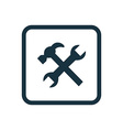 repair icon Rounded squares button vector image