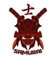 samurai 0016 vector image vector image