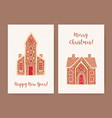 bundle of decorative christmas and new year vector image