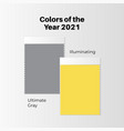color year 2021 fabric swatches or sample vector image vector image