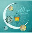 geometric background celebration design ramadan vector image vector image