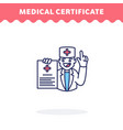 medical certificate icon flat design ui icon vector image vector image