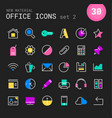 office 2 linear icons collection vector image vector image