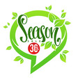 spring season sale template for your discount vector image