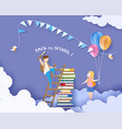 back to school card kids and books vector image vector image