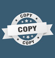 copy ribbon copy round white sign copy vector image vector image
