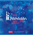 ramadan sale offer banner design promotion poster vector image vector image