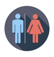 WC single icon vector image vector image