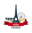bastille day 14 july paris tourism eiffel vector image