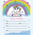 cute unicorn sitting on a cloud vector image