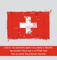 swiss flag flat - artistic brush strokes and vector image vector image