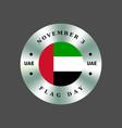 united arab emirates uae flag day november 3 vector image