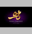 ar a r 3d gold golden alphabet letter metal logo vector image vector image