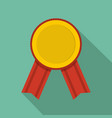 award icon flat vector image vector image