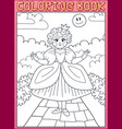 coloring book little princess on path vector image vector image