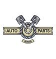 Repair service emblem signboard vector image vector image