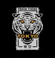 urban tigers tokyo t-shirt graphics translation vector image vector image