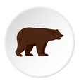 grizzly bear icon circle vector image