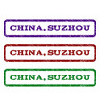 china suzhou watermark stamp vector image vector image