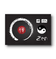 enso zen circle with kanji calligraphy chinese vector image