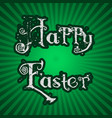 happy easter text on green striped background vector image vector image
