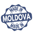 made in moldova sign or stamp vector image vector image