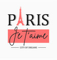 paris t-shirt design for girls with slogan vector image vector image