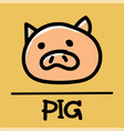 pig hand-drawn style vector image vector image
