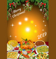 christmas dinner invitation or greeting card vector image vector image
