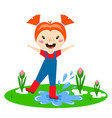 kid play enjoy spring arrival warm summer little vector image vector image
