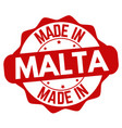 made in malta sign or stamp vector image vector image