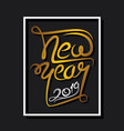 happy new year poster design vector image