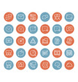 message bubbles icons vector image