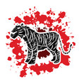tiger cartoon logo graphic vector image